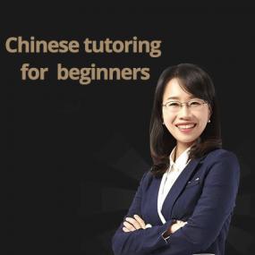 [beginners] Chinese tutoring for beginners