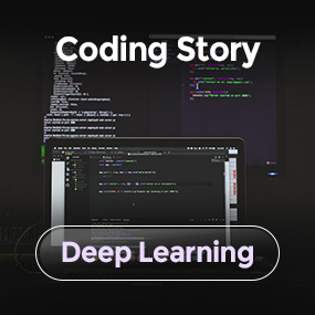 [Coding Story] Deep Learning