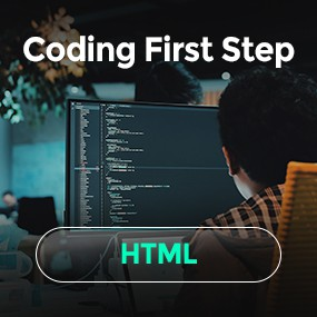 [Coding First Step] HTML