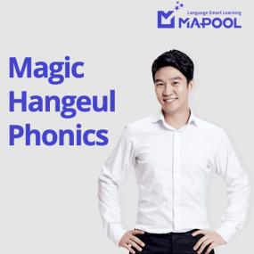 [Mapool] Magic Hangeul Phonics
