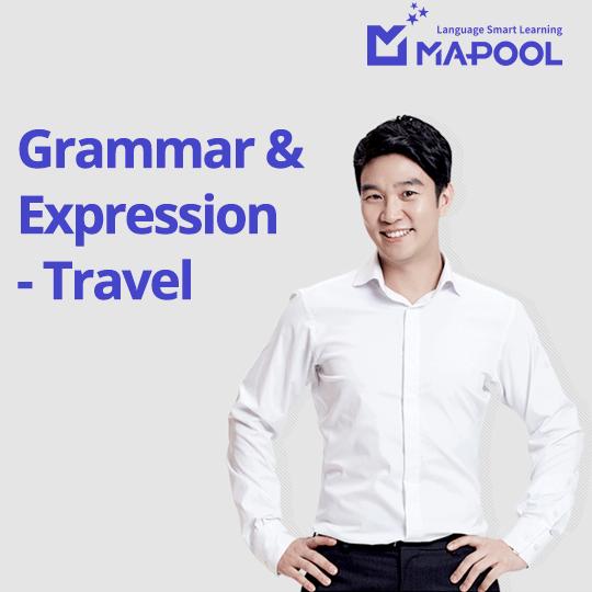 [Grammar & Expression] Travel