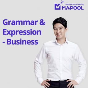 [Grammar & Expression] Business