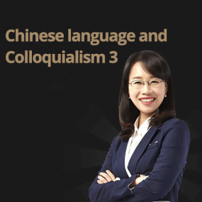 [Intermediate level] Chinese language and Colloquialism 3